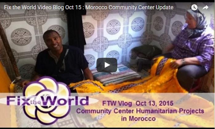 New Video Blog! FTW Community Center Update.
