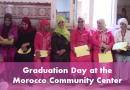 Graduation Day At Morocco Community Center