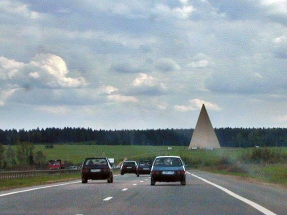 russian-pyramid Pyramid Shape Study and Chemtrails